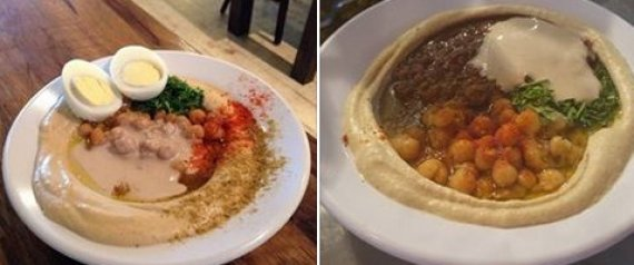 hummus bar israele