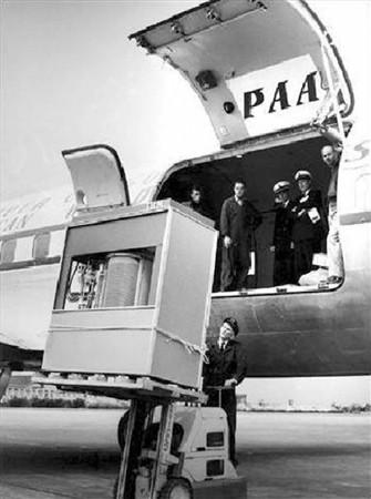 Hard Disk IBM 5 MB