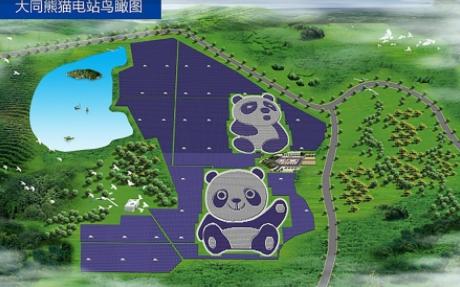 centrale solare a forma di panda cina
