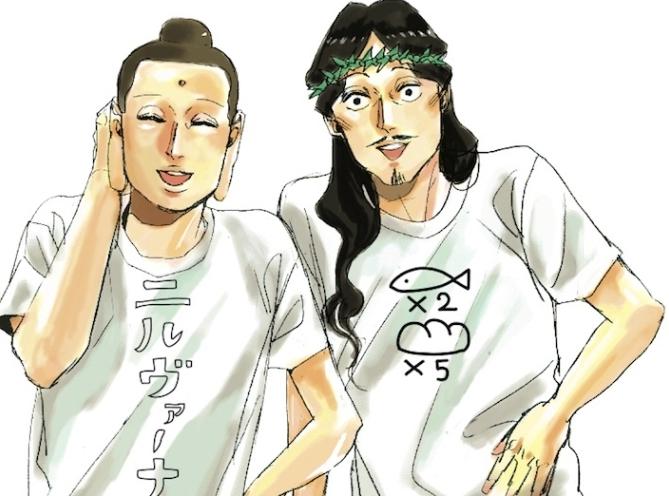 Saint Young Men manga con Gesù e Buddha