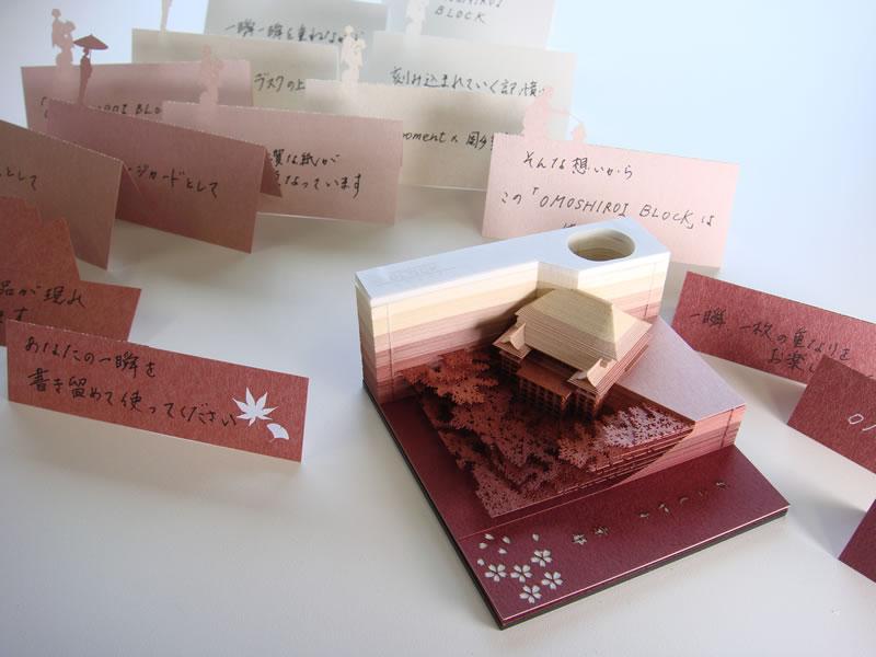 blocco note che crea oggetti mentre viene usato