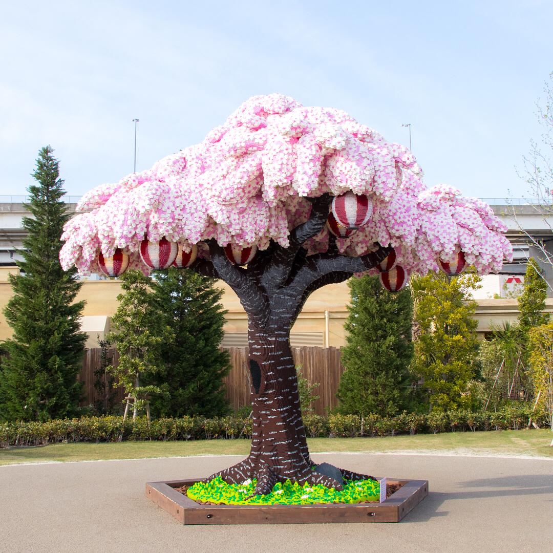 albero di ciliegio di Lego