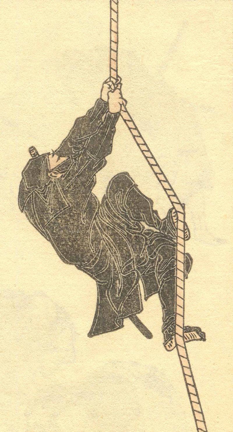 Un dipinto su blocco di legno del XIX secolo che mostra una rappresentazione di un ninja simile a come li concepiamo oggi