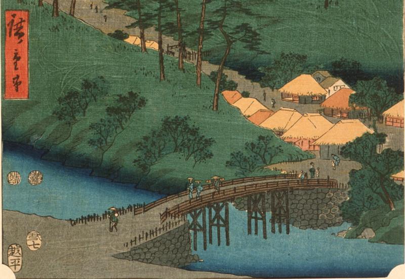Un dettaglio di un dipinto su legno della provincia Iga, dove vivevano i ninja