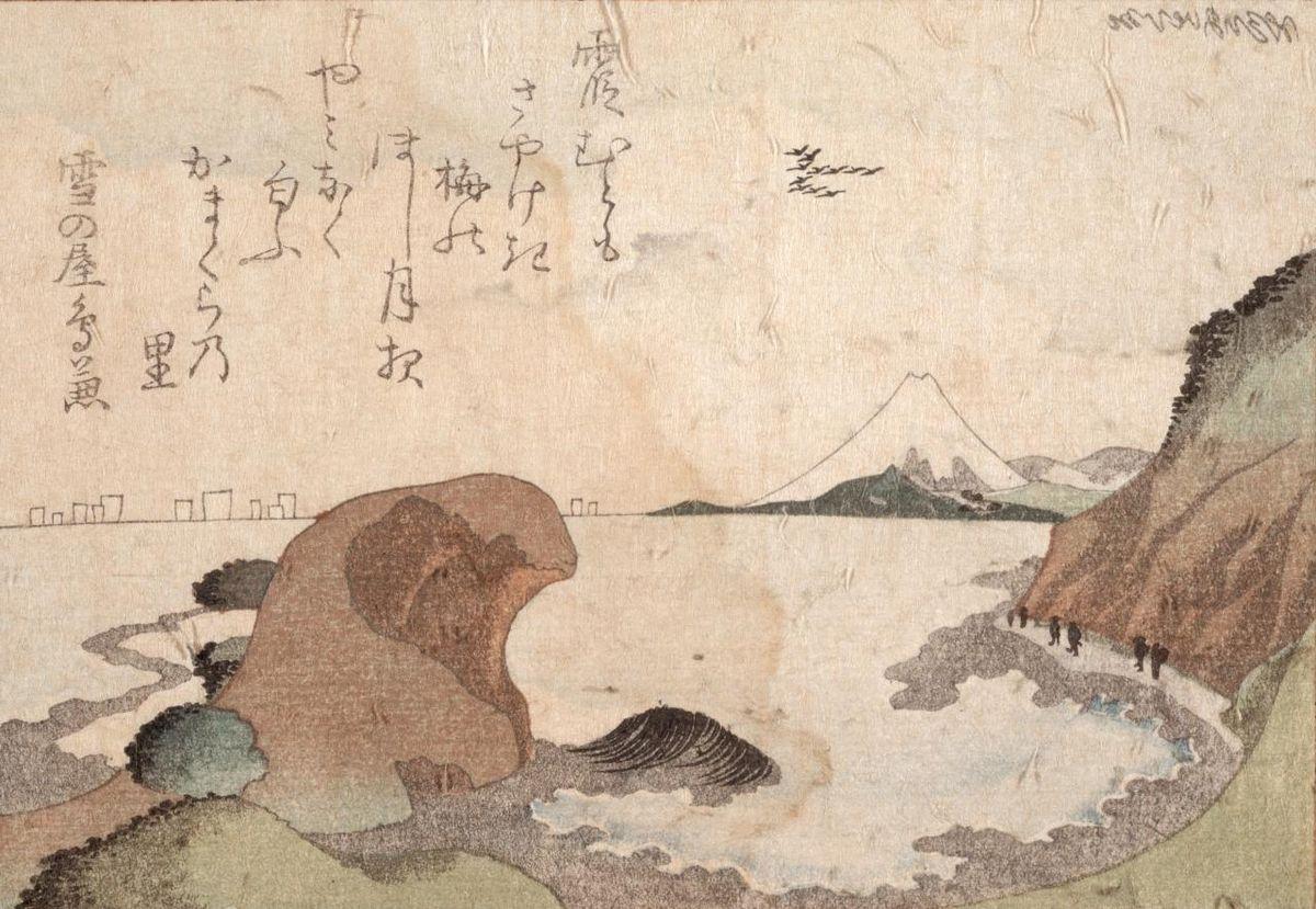 Enoshima e Monte Fuji