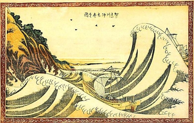 Veduta di Honmoku vicino a Kanagawa (1803)
