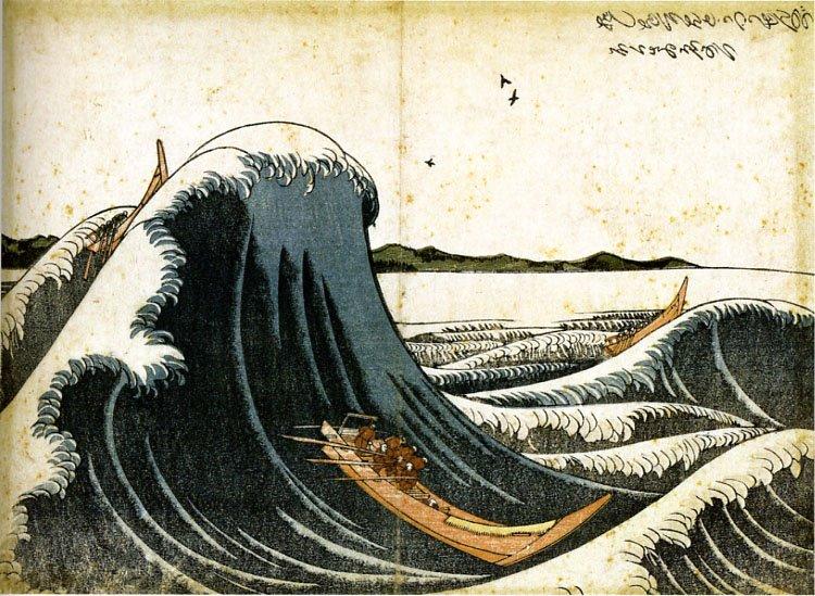 Imbarcazioni da trasporto in mezzo alle onde (1805)