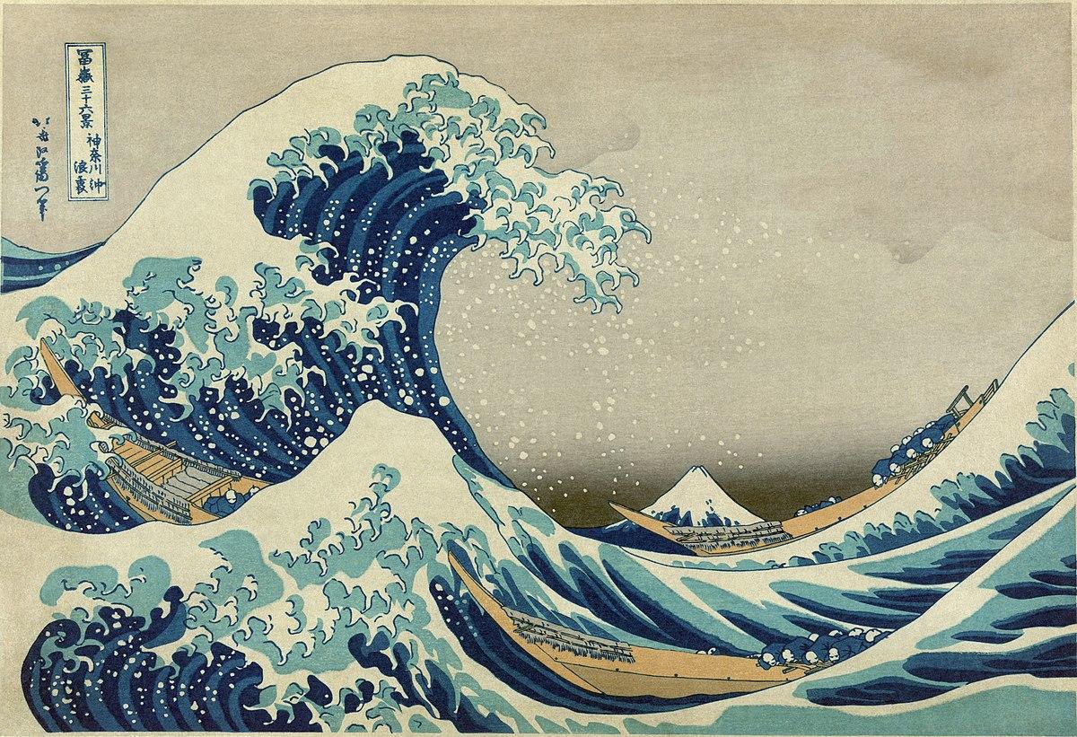 La grande onda di Kanagawa (1830 circa)