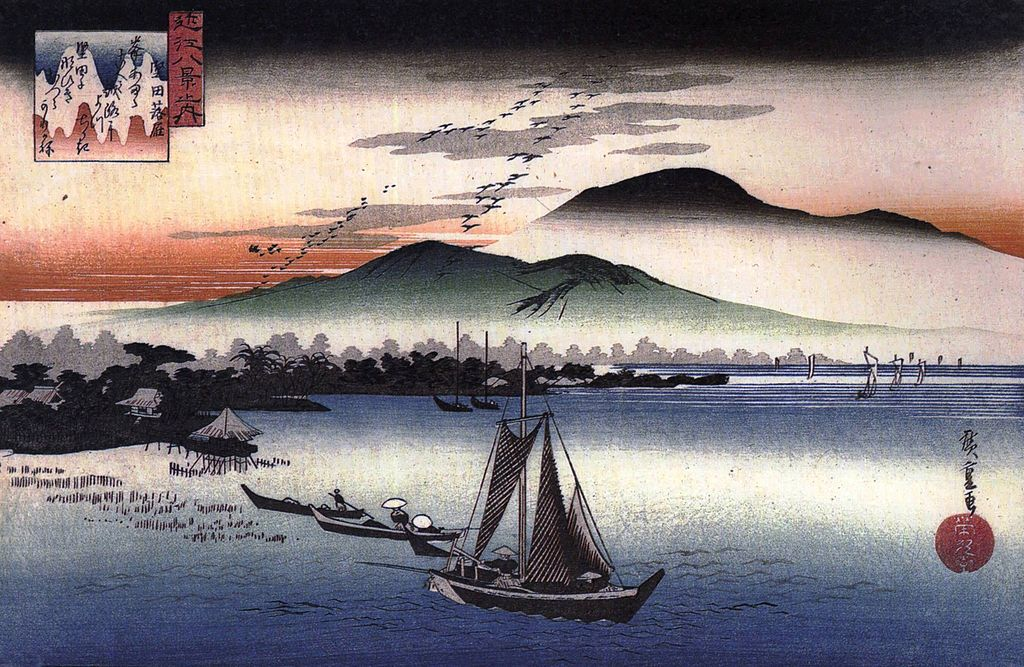 Hiroshige. Barche da pesca su un lago